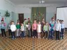 День России_4